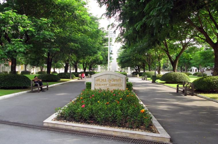 Chuvit Garden - At Sukhumvit