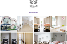 Urban Retreat - At Sukhumvit