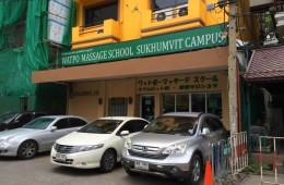 Wat Pho Massage School Sukhumvit - At Sukhumvit