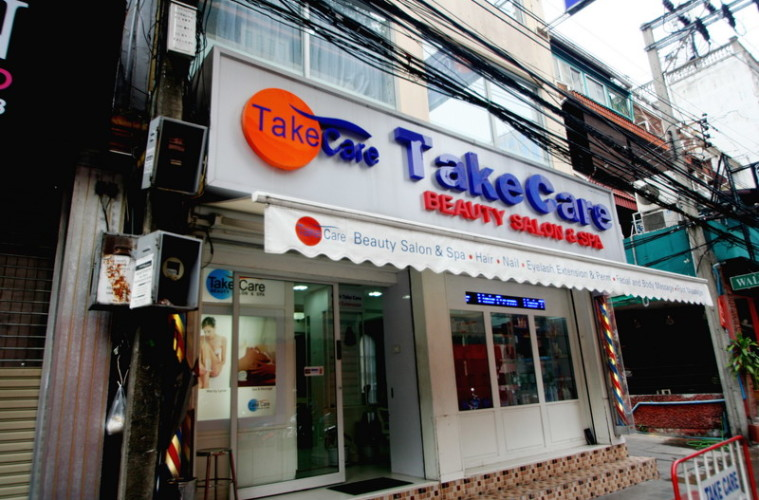 Take Care Beauty Salon & Spa - At Sukhumvit