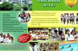 Modern International School, Bangkok (MISB)