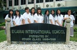 Ekamai International School (EIS) - At Sukhumvit