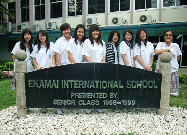 Ekamai International School (EIS) - At Sukhumvit