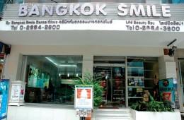 Bangkok Smile Dental Clinic - At Sukhumvit