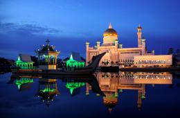 Embassy of Brunei Darussalam - At Sukhumvit