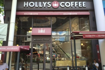 Hollys Coffee - At Sukhumvit