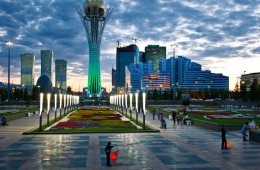 The Embassy of the Republic of Kazakhstan - At Sukhumvit