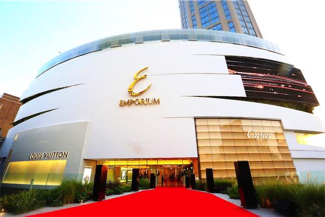 Emporium Bangkok - At Sukhumvit